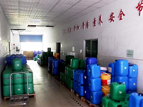 贝塔科技金属防锈油