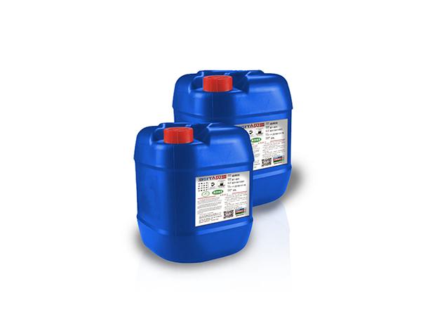 闲谈贝塔科技环保免清洗助焊剂采用的生产工艺