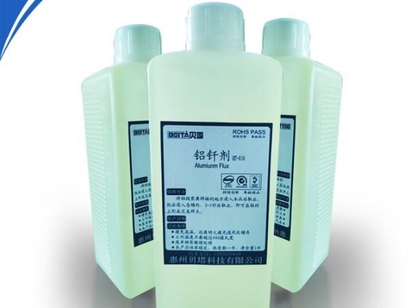 铝助焊剂(铝钎剂)