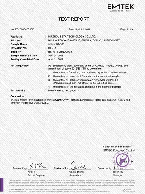 贝塔科技-冲压油BT-701报告