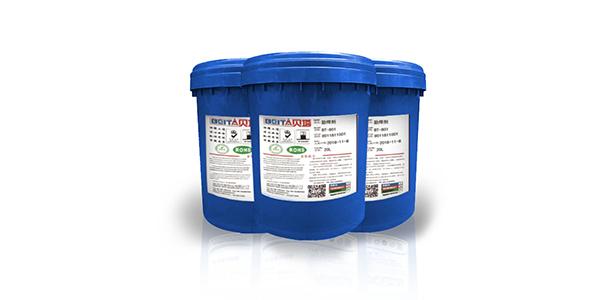 贝塔科技不锈钢助焊剂品质好,而且满足我们需求